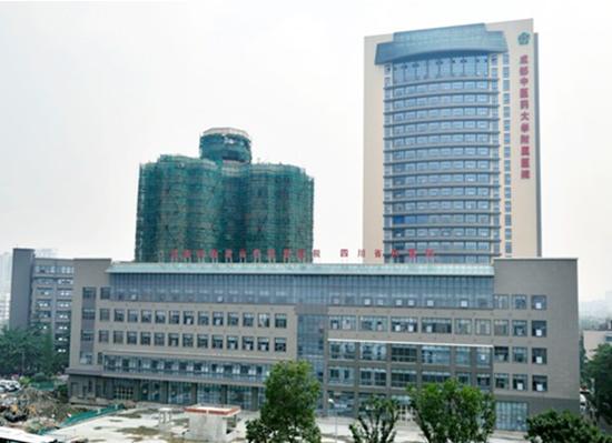 四川省中医院