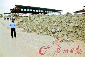 """掠夺国家矿产资源近3亿 湛江""""最残暴""""涉黑团伙覆灭"""