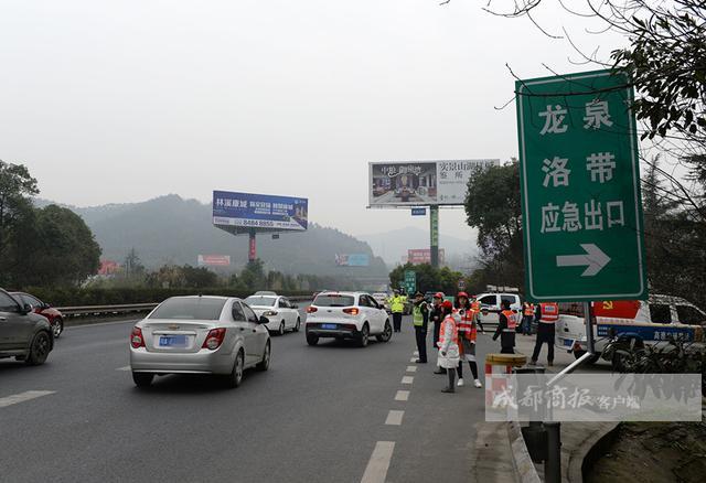 下周末进入看桃花高峰 成渝高速专门开辟看花应急出口