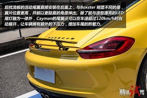 赛道试驾保时捷新款cayman s 只为追逐高清图片