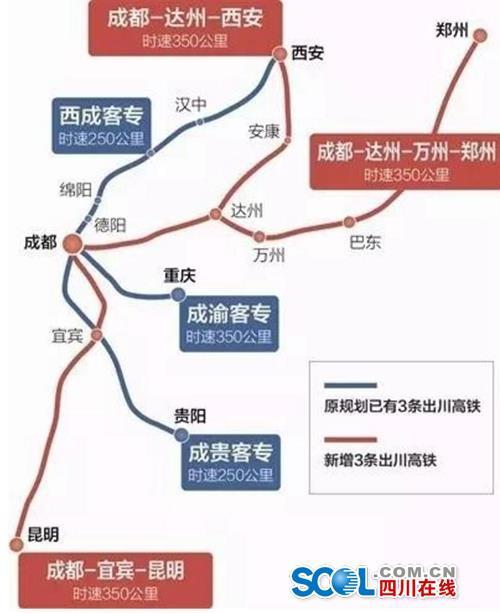 蓉昆高铁成都至自贡段明年开工 今后4小时飙至昆明