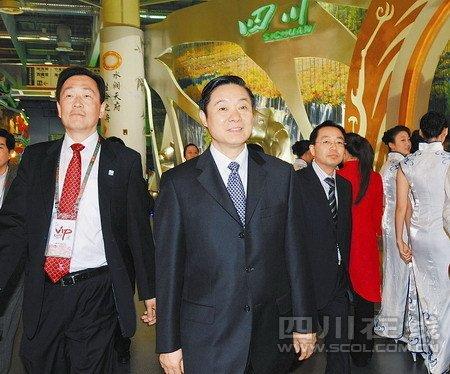 刘奇葆参观世博会四川馆 力促为中国争光