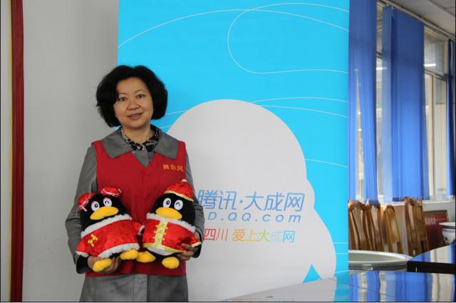 舞东风超市连锁有限责任公司总经理 王明露_大