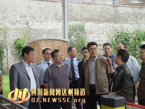 四川省安监局检查西客站国庆期间安全工作