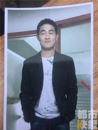 成都25岁小伙疑陷传销组织失踪 全家人来西安寻亲(图)
