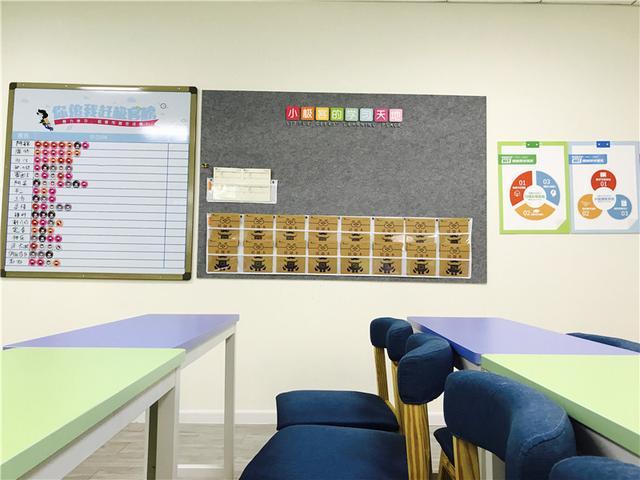 让孩子爱上数学 极客思维赋能课堂等你来