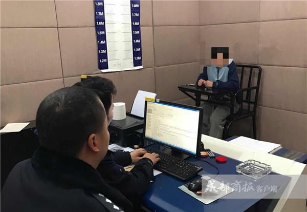 乐山男子毒瘾犯 用榔头敲初中生头部抢走手机和现金