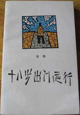湖南省花鼓戏神调简谱-据中国之声《新闻晚高峰》报道,本周是全国中学生完整开课的第一周