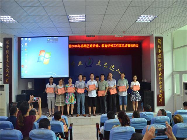 叙永县区域研修+工作室双引擎 推教师专业发展