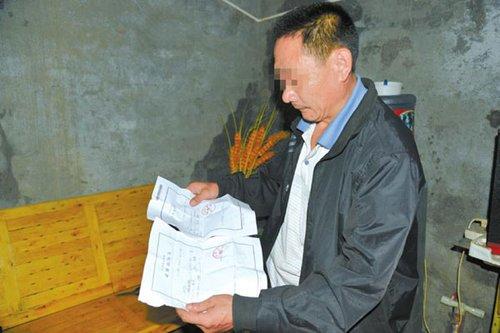 我老公关在台州椒江三甲看守所,写信太慢了,我