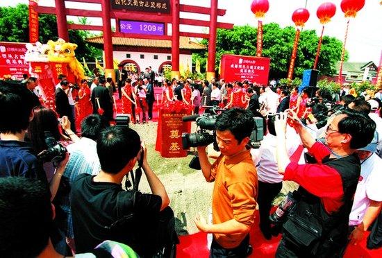雨浓营销经典:首届中国成都国际古蜀文化节