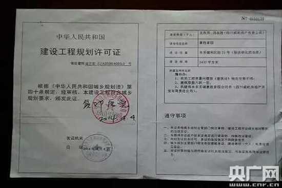 广安村民重建震后房屋 镇政府收3000多万保证金拒还