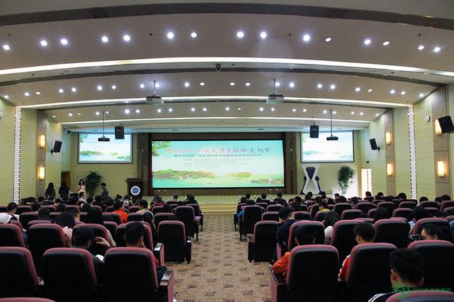 第二届全国大学生环保知识竞赛启动仪式在成都举行