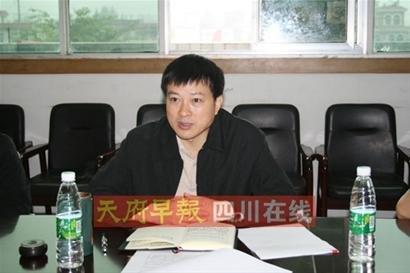 成都市政协会议闭幕 唐川平当选市政协主席