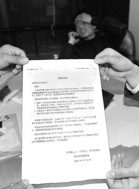 有效明法律文件 司法行政机关信访工作办法(全文)