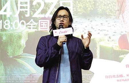 陈可辛周冬雨新片《喜欢你》见面会门票免费送