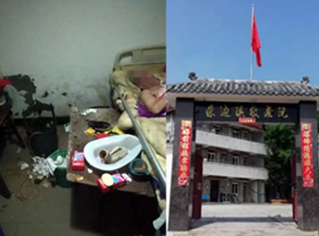自贡一敬老院被反映脏乱差  负责人已停职接受调查