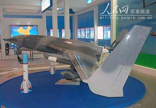 中国无人攻击机曝光 亚洲某国已大批购买