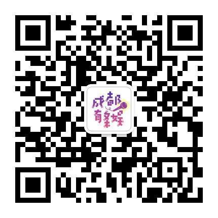 福利:《侠盗一号》口碑爆棚 姜甄cp燃爆新年