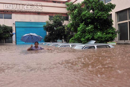 四川遭遇强降雨天气 已致4人死亡多人失踪(图)
