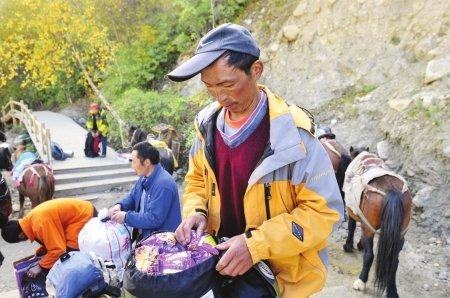 14人穿越四姑娘山失踪后续 穿越者将面临处罚