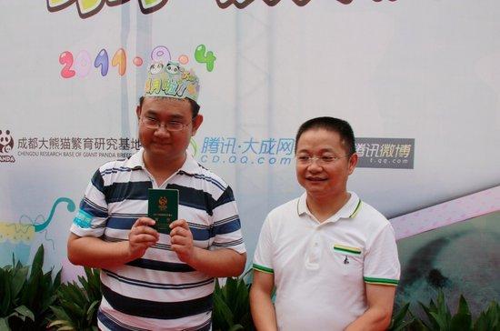成都首对龙凤胎大熊猫4日举行满月庆典(图)