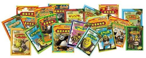 《功夫熊猫2》等系列动漫图书献礼儿童节(图)