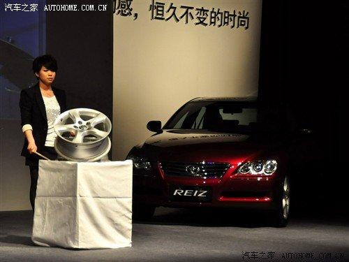 动力升级 丰田新一代锐志下半年上市高清图片