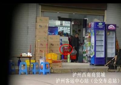 """泸州男子遭""""纸盒碰瓷""""后卧底偷拍 助警方抓获3人"""