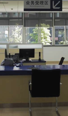 10月9日起成都社保经办机构将实施综合柜员制