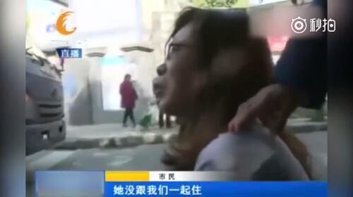 成都一女子车祸现场痛哭死者 最后发现认错妈(图)