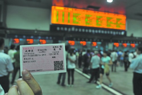 5月8日成都东站正式启用 首发列车开往长沙