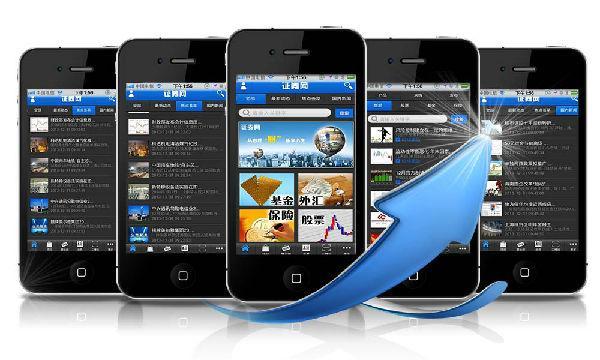移动客户端就是app吗【相关词_app就是客户端吗】