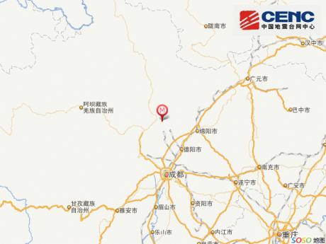 德阳绵竹市发生3.4级地震 震源深度13千米