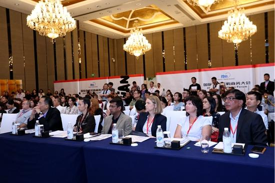 2018中国(成都)国际旅游市场交易会提前预热