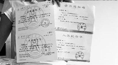 高考生收到华中农业大学两张录取通知书