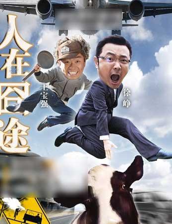 2019国产喜剧排行榜_陈宝莲007