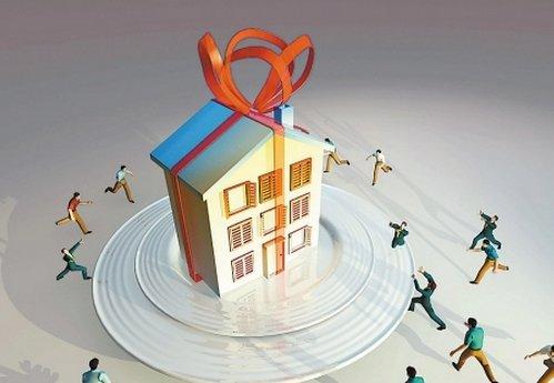 如何卖房子将会更划算?
