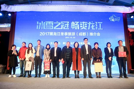 黑龙江来蓉推荐冬季旅游 冰雪自驾产品受关注
