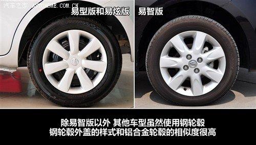 日产玛驰 看看谁更厚道 2010年小型车轮胎调查高清图片