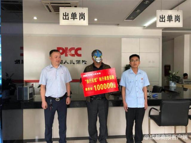 """""""赏金猎人""""举报广元老赖企业 领10万赏格金"""