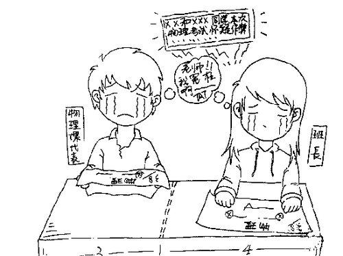 85后手绘漫画回忆青涩时光 同桌的你现在还好么