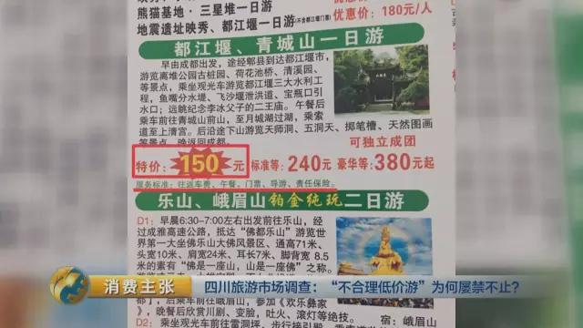 从化旅游景点大全排名:荔波小七孔景区:保洁员把生活过得像一道风景