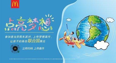 DIY风筝节:这个周末嗨翻天 绘风筝开派对领玩具