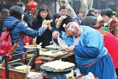 """""""武大郎""""卖烧饼 黄龙溪春节节目精彩纷呈"""