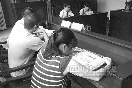 泸州一学生救人身亡 父母状告获救者索赔5万