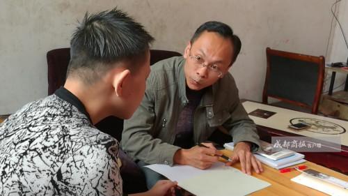乐山教师为残疾孩子一对一教学 学生纳入统一学籍