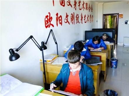 内蒙古呼和浩特市:欧阳文刚纹身工作室