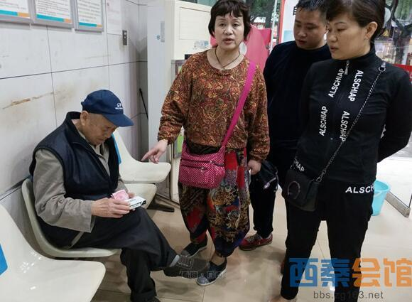 自贡老人千余元真钞变假钞,中间名堂有多少?