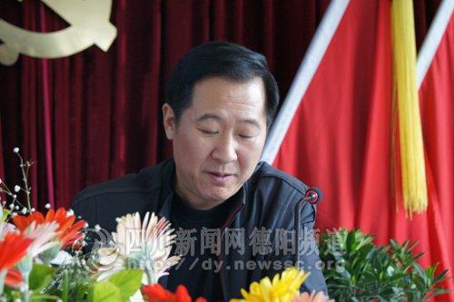 德阳召开基层党建工作现场会_新闻滚动